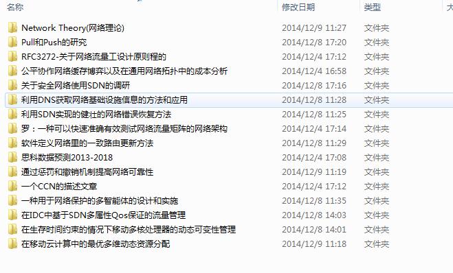 Unnamed QQ Screenshot20141209131536